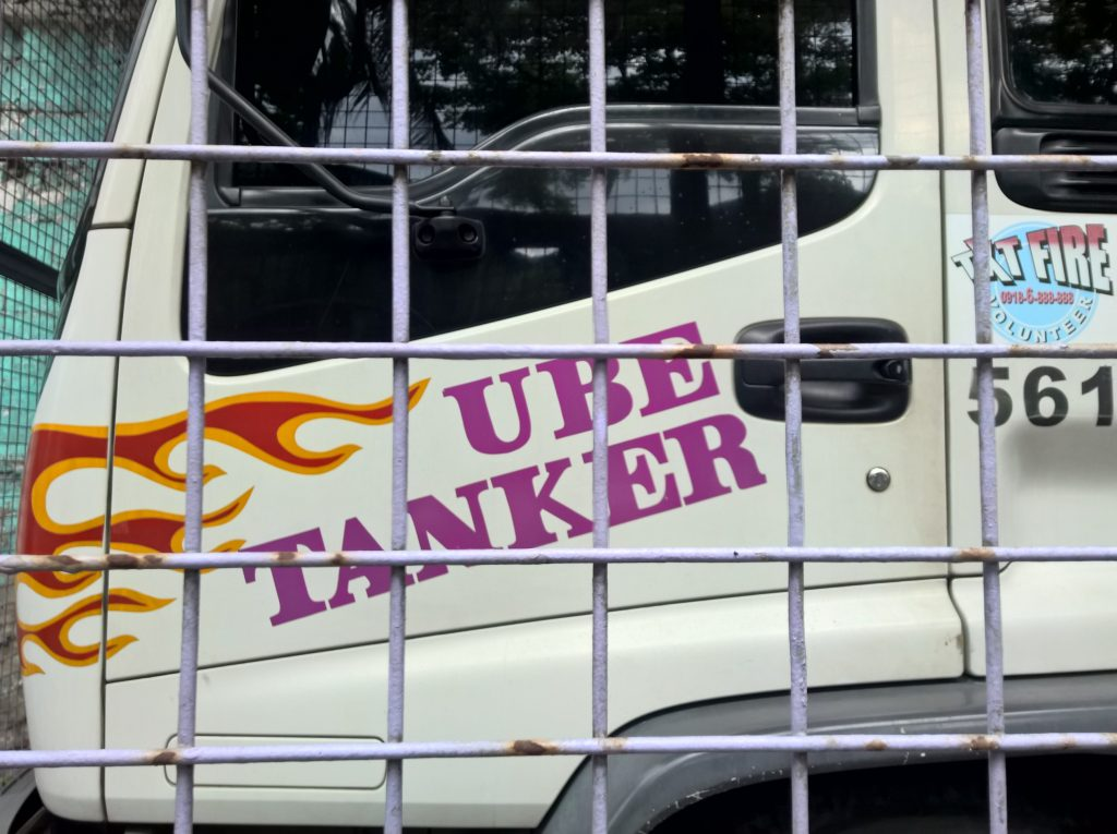 UBE Tanker, is one of the fire engines maintained and operated by Eng Bee Tin