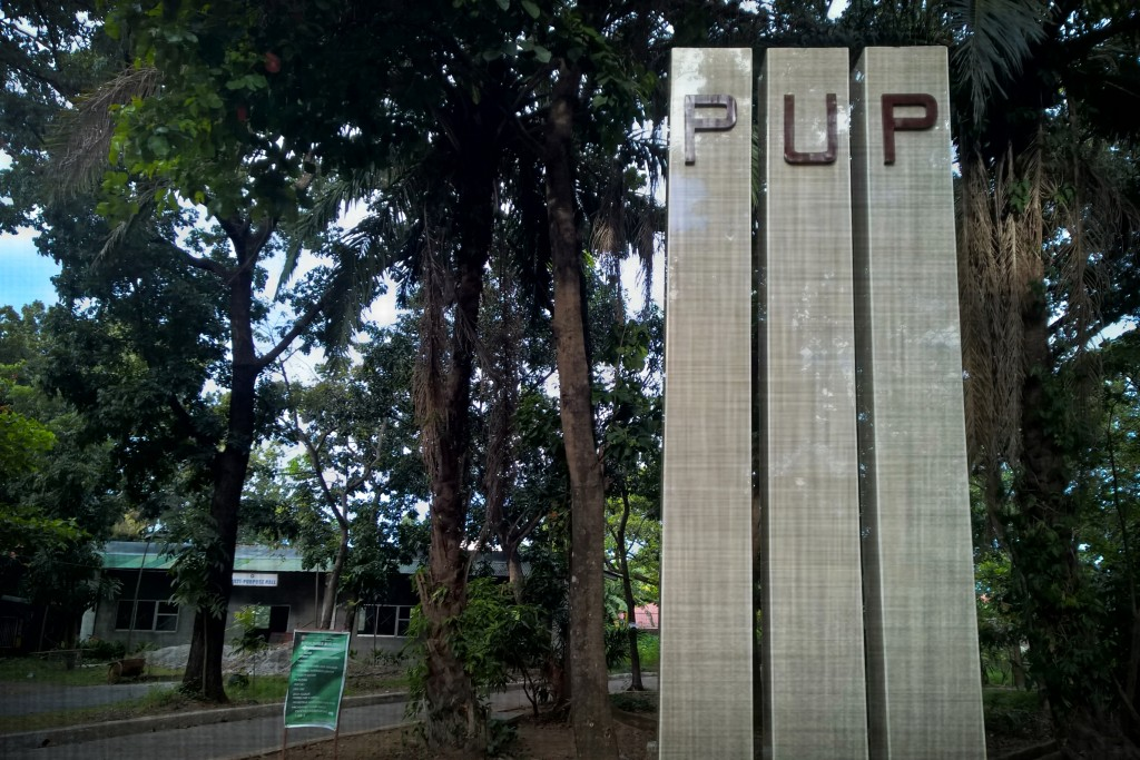 PUP (Polytechnic University of the Philippines)
